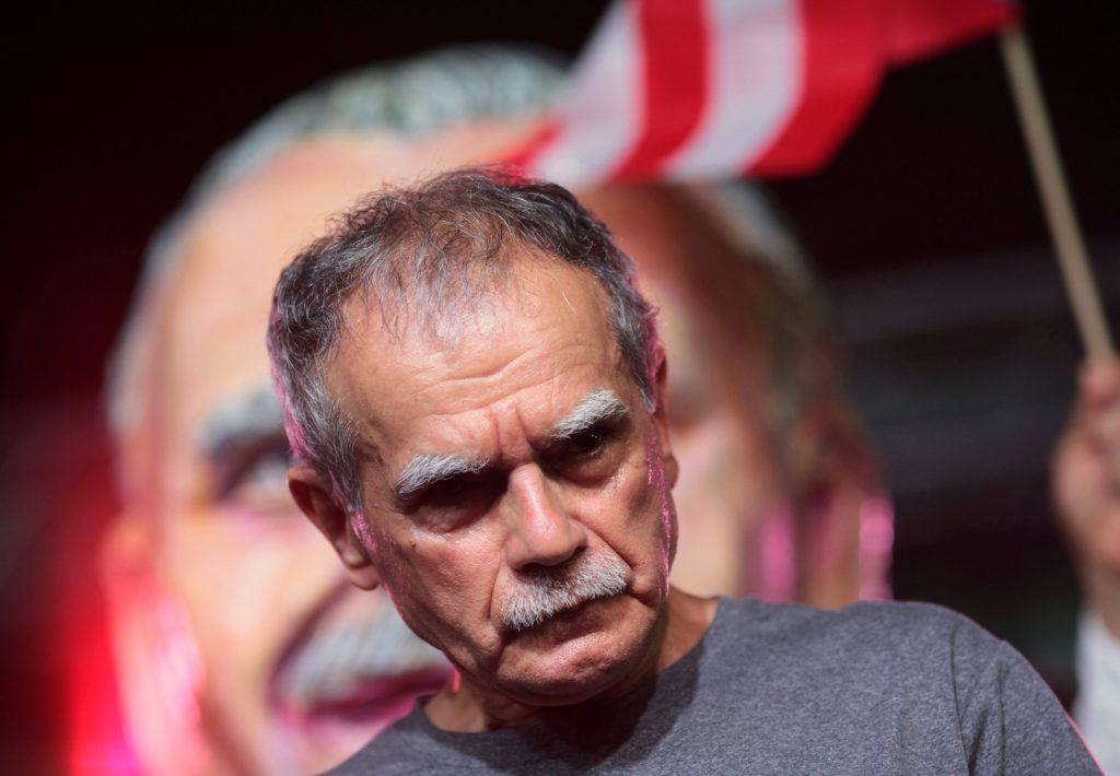 Parade Organizers, Honoring, Puerto Rican Nationalist
