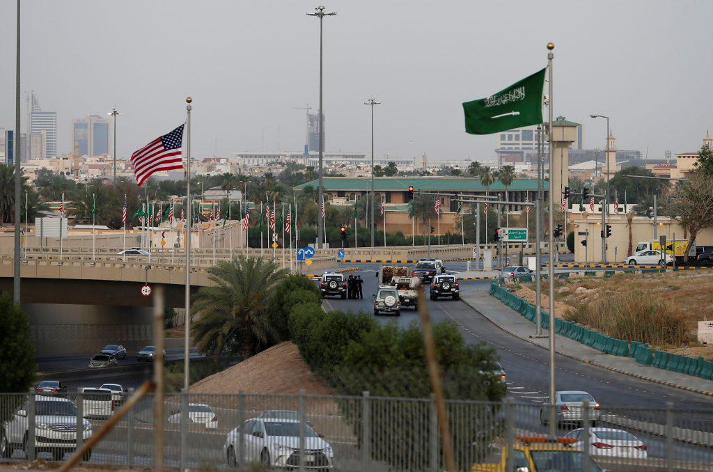 Trump, U.S., Saudi, FBI