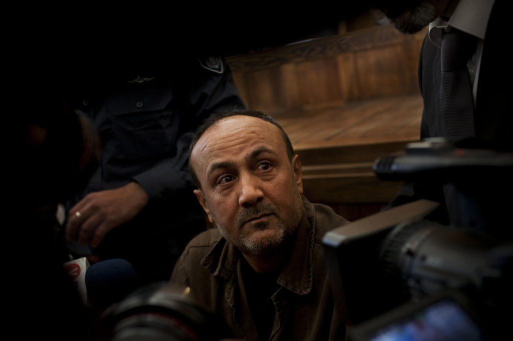 Barghouti, Caught, Sneaking Food, Hunger Strike