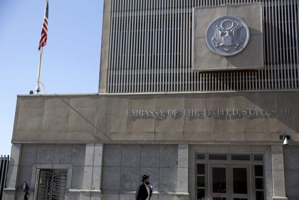 Trump, Israel Trip, Embassy Move,embassy israel