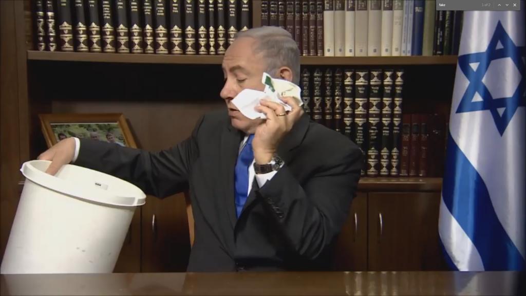 Netanyahu, Hamas, Policy Paper, Israel, Waste Bin