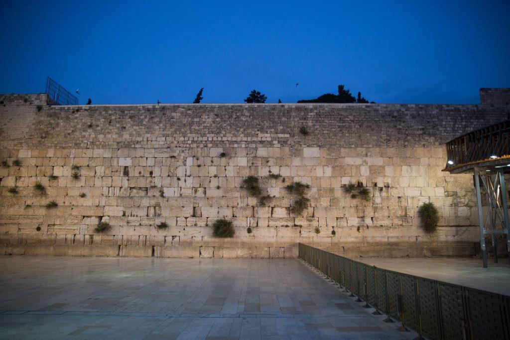 Trump, Kosel, Western Wall