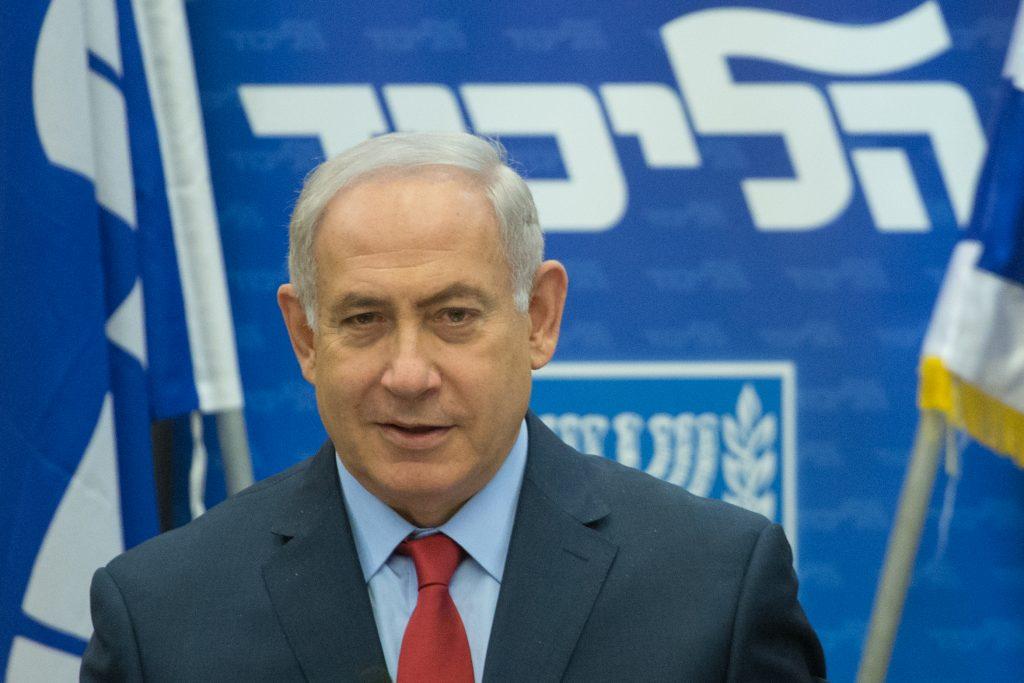 Embassy, Netanyahu, Trump, Jerusalem, Yerushalayim, Tel Aviv