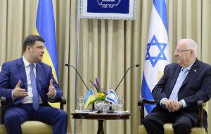 Groysman, Netanyahu, Ukraine, Ukrainian, Israel, Israeli
