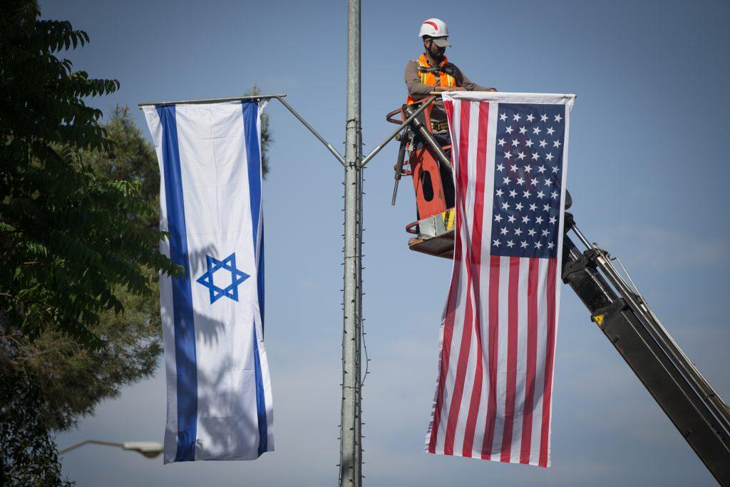 Trump Israel peace Palestinians