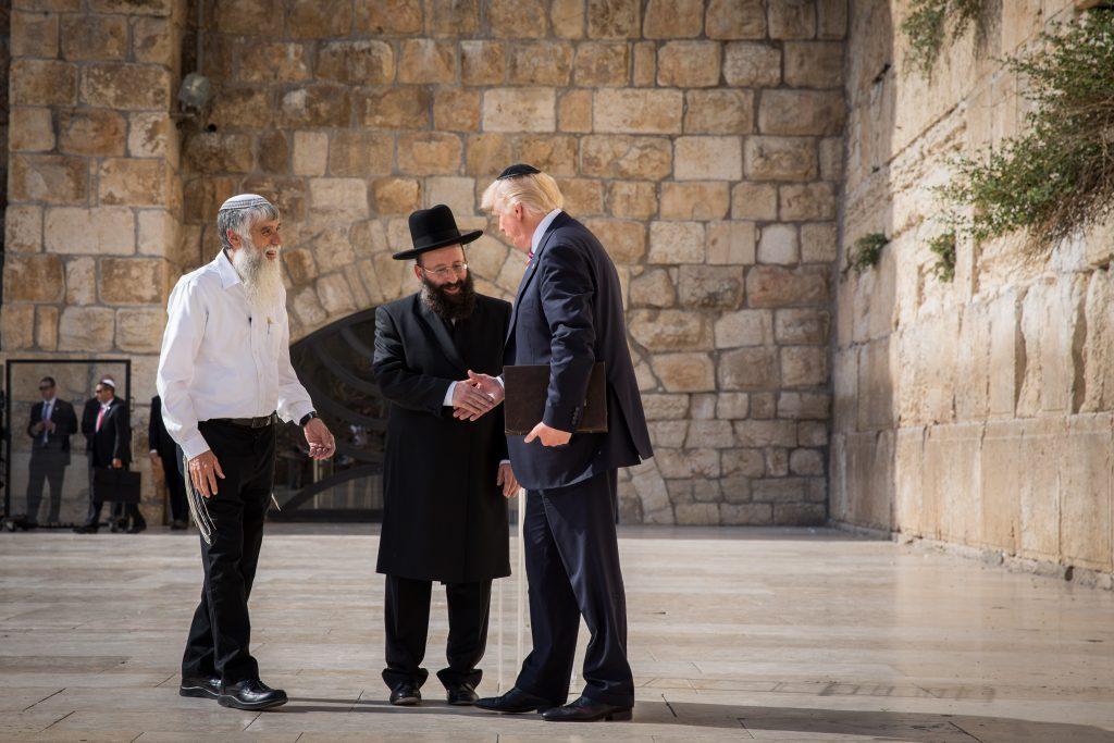 Trump, Kosel, Israel