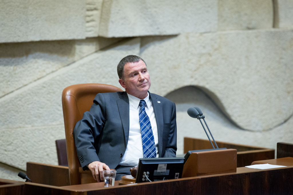 Trump, Going, Knesset