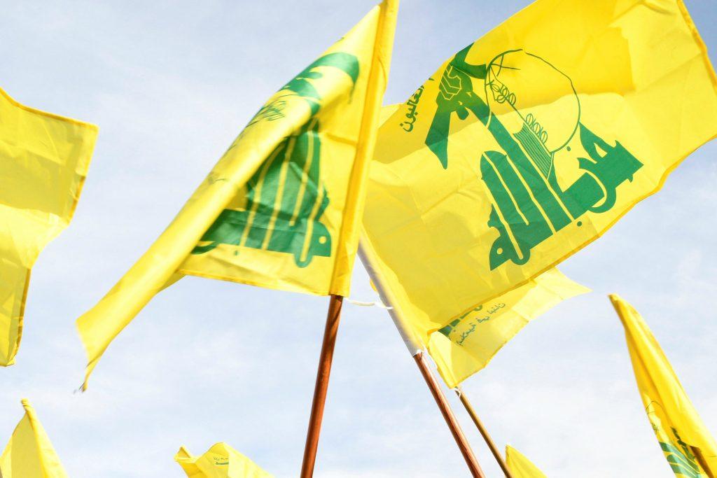 UN, Green, NGO, Hezbollah, Front