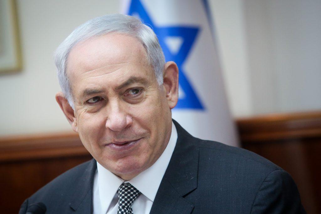 Netanyahu, Israeli Sovereignty, All Jewish Communities, Yehudah and Shomron, Peace Agreement