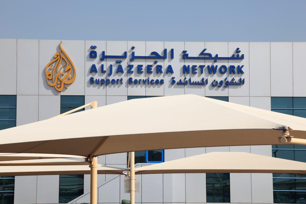 Qatar Al Jazeera