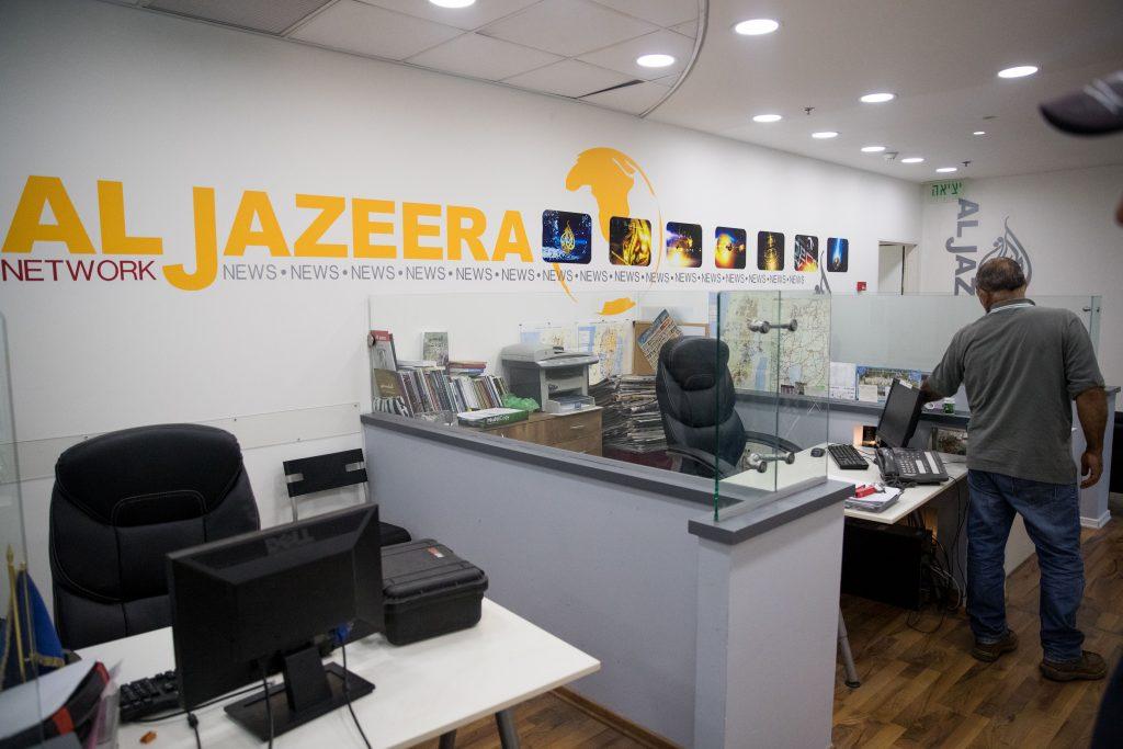 Al jazeera Israel, Yerushalayim