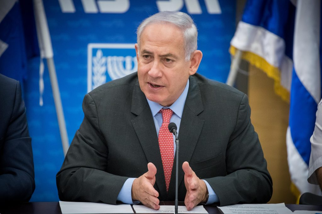 Gaza electricity Netanyahu
