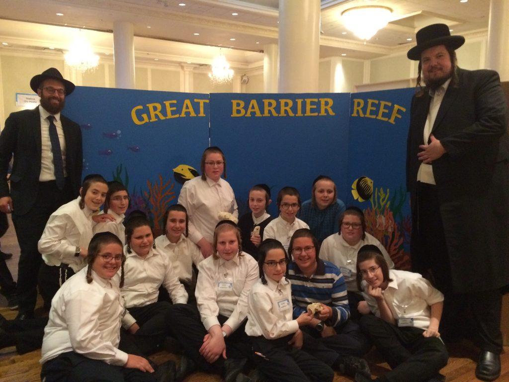 yeshiva expo