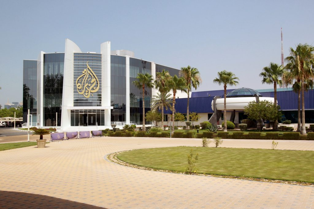 U.N. Expert, Al-Jazeera, Closed, Qatar