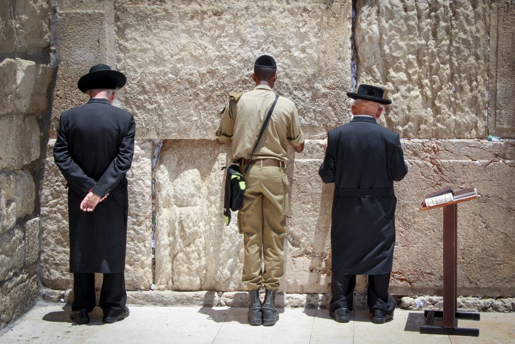 Federations, Jewish Agency, Launch, Campaign, Reverse, Kosel, Decision