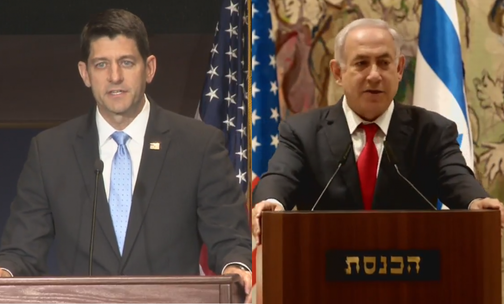 Unprecedented, Congress-Knesset, Celebration, Reunification, Yerushalayim, Jerusalem