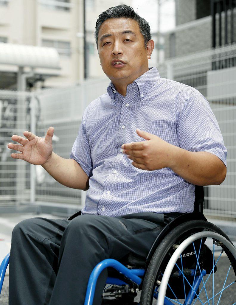 Japan wheelchair