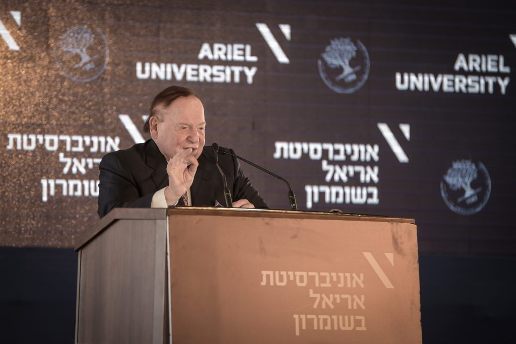Adelsons, Dedicate, Medical School, Ariel University