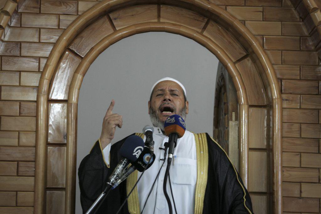 Hamas PA