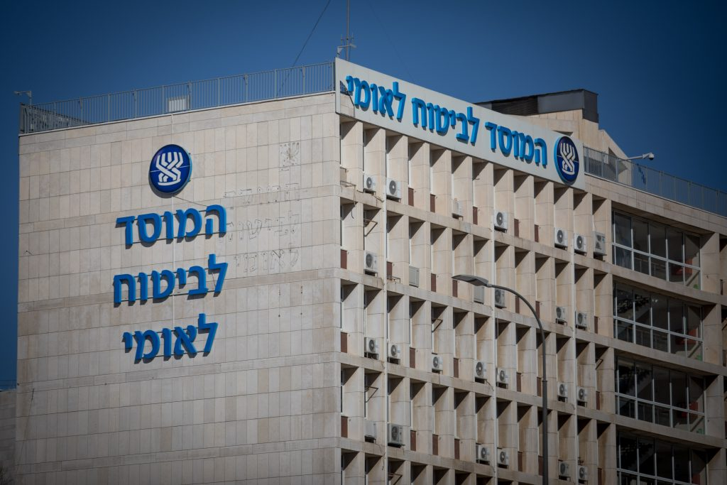IDF, Reserves, Compensated, Financial Losses, During Service
