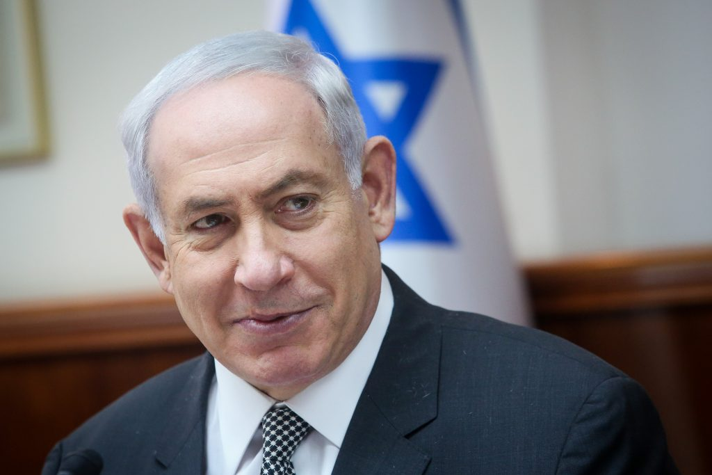 Netanyahu, Israeli Sovereignty, All Jewish Communities, Yehudah and Shomron, Peace Agreement
