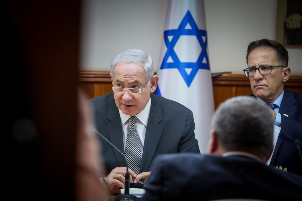 Netanyahu, Proposes, Ban, Foreign Funding, NGO's