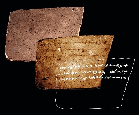 Photographic Technique Inscription