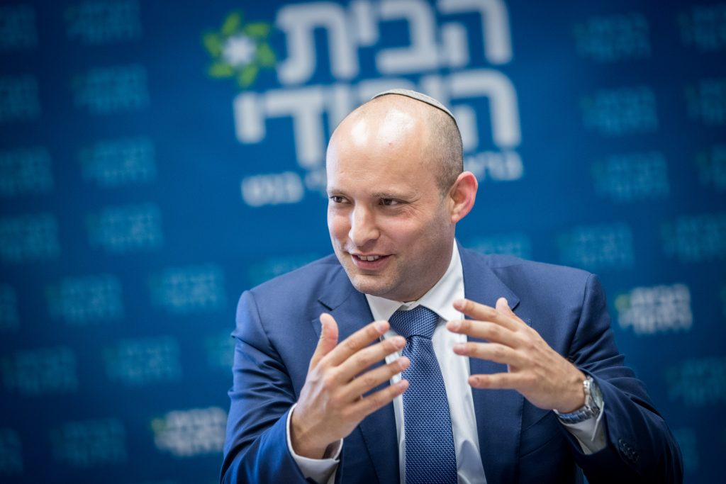 Bennett, Netanyahu, Lapid, Submarine Probe