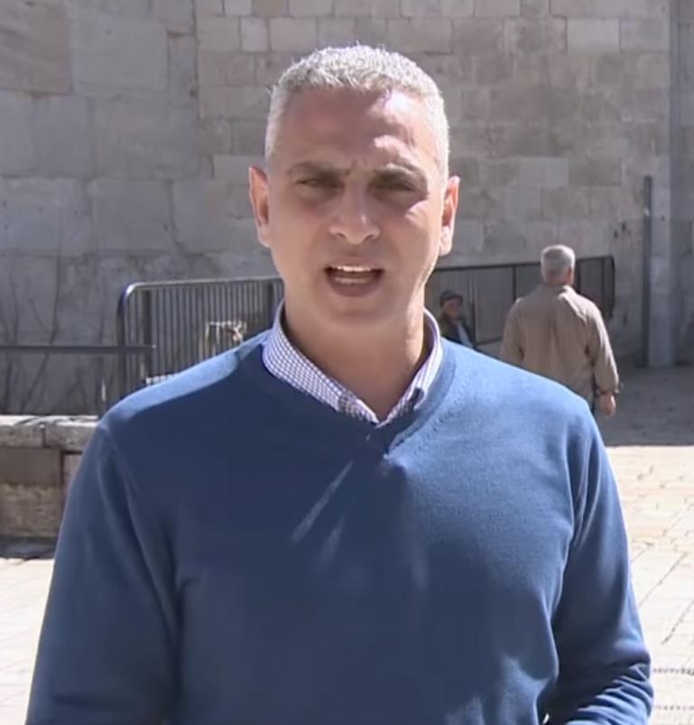 Al Jazeera, Reporter, Elias Karam, Credentials, Israel, Jerusalem