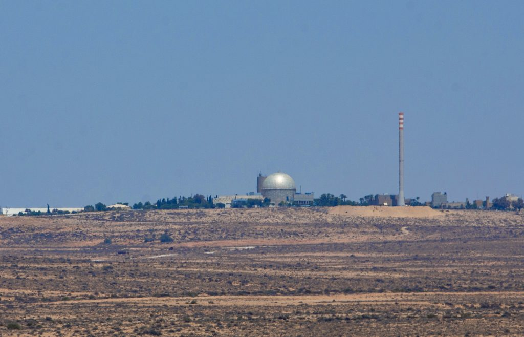 Dimona strike, nuclear