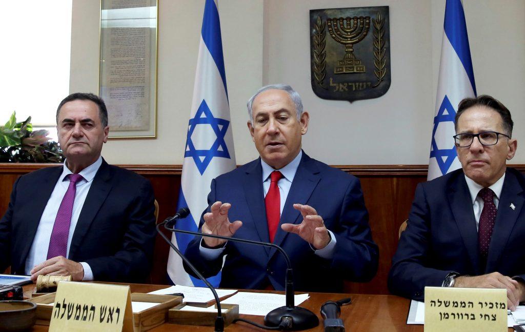 Netanyahu Togo Summit
