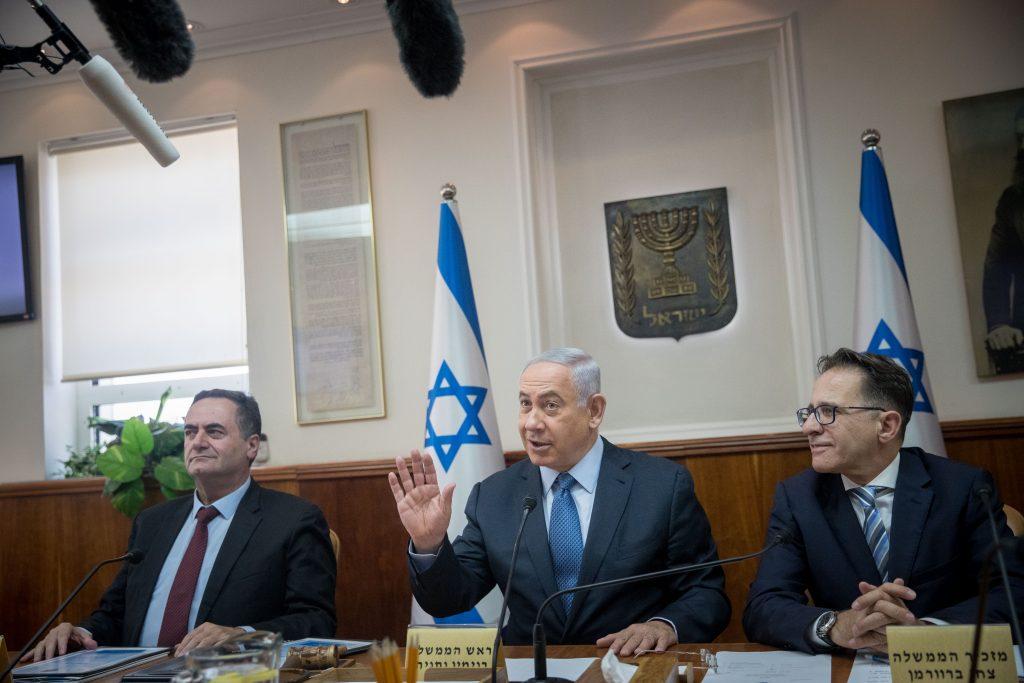 Netanyahu, Iran Israel