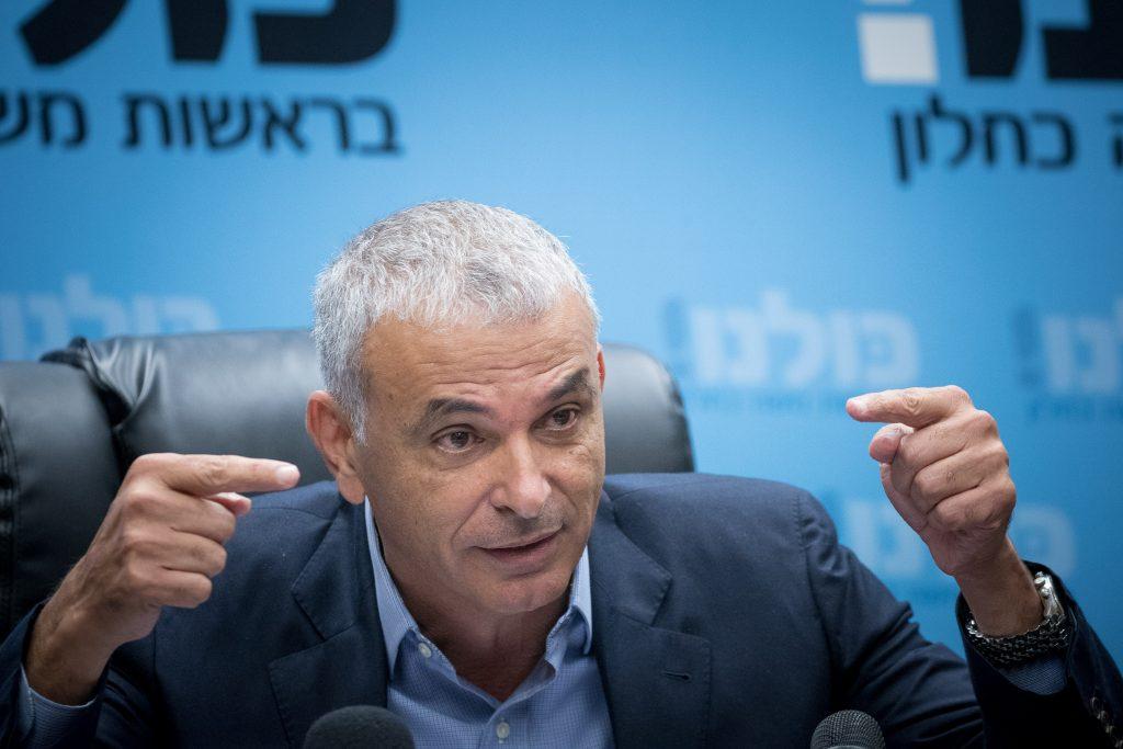 minimum wage Israel, Kahlon