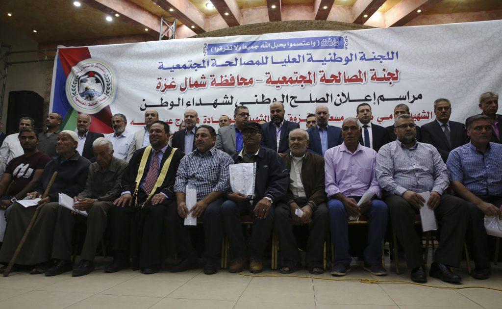 Hamas Fatah, $50,000