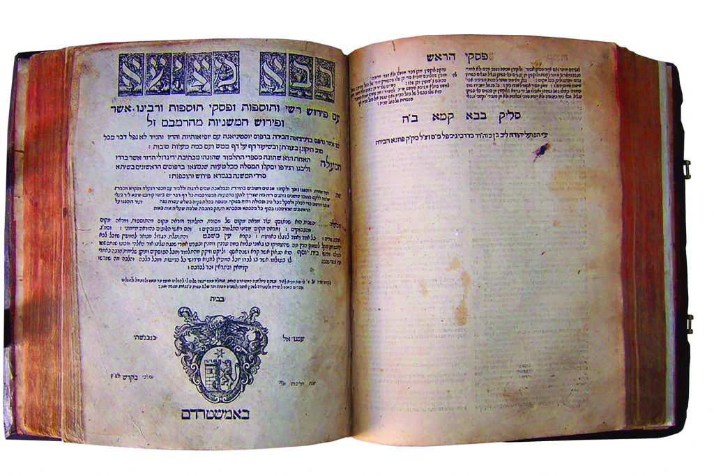 buring of the talmud