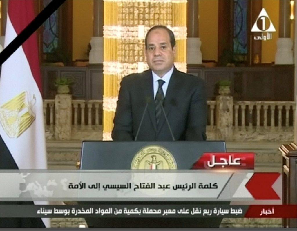 sinai, egypt terror