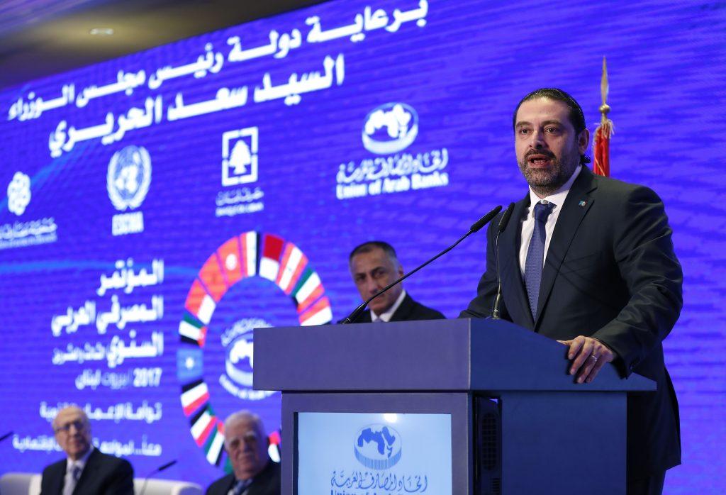 Hariri banks