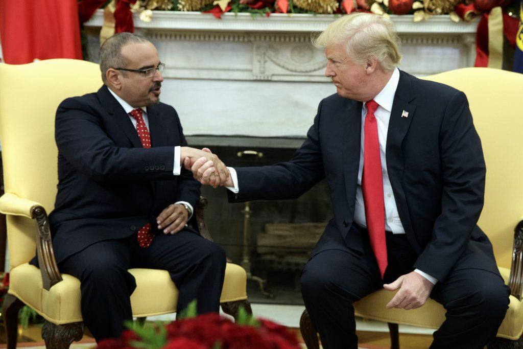 Trump Bahrain