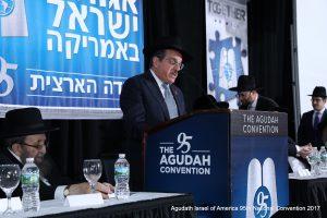 Agudah Convention