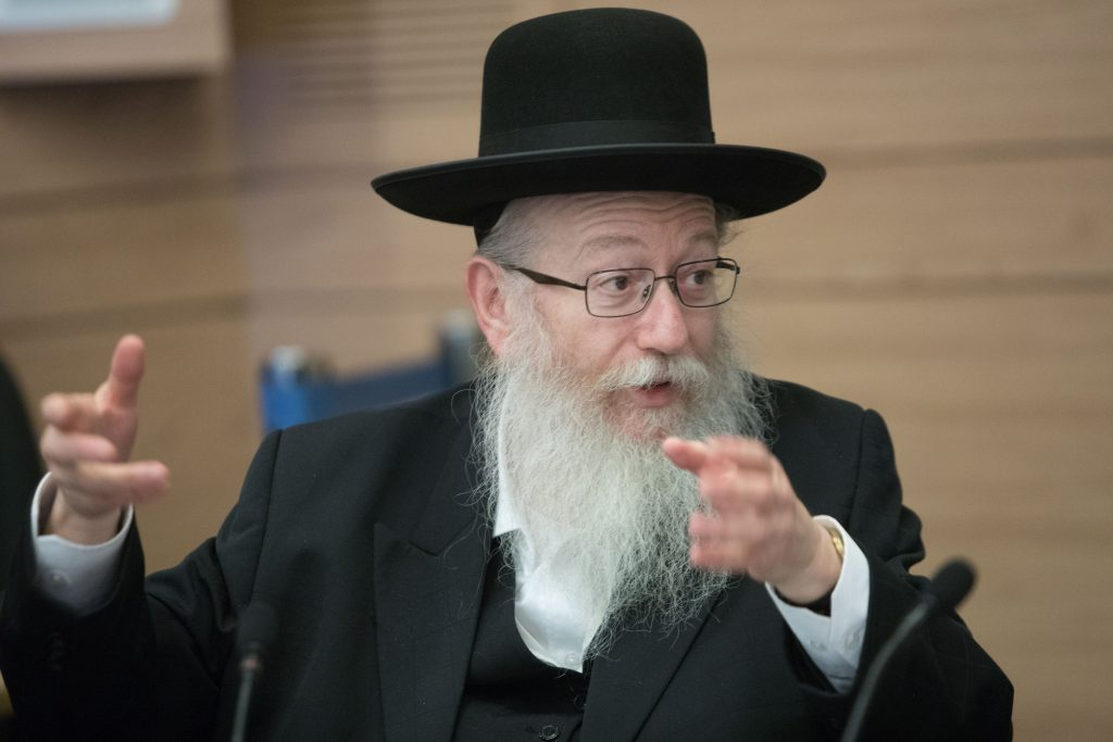 coalition, Litzman, israel coalition