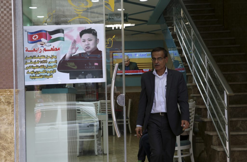 Gaza North Korean