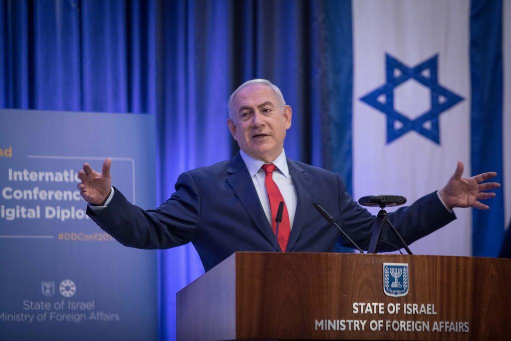 Pew Netanyahu