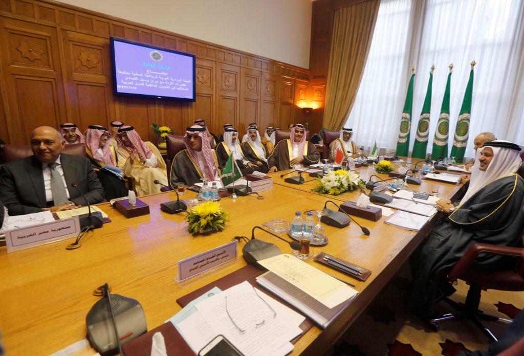 Palestinians meeting