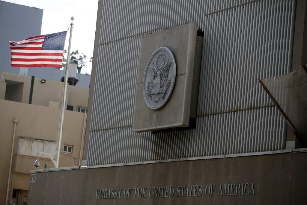 embassy israel