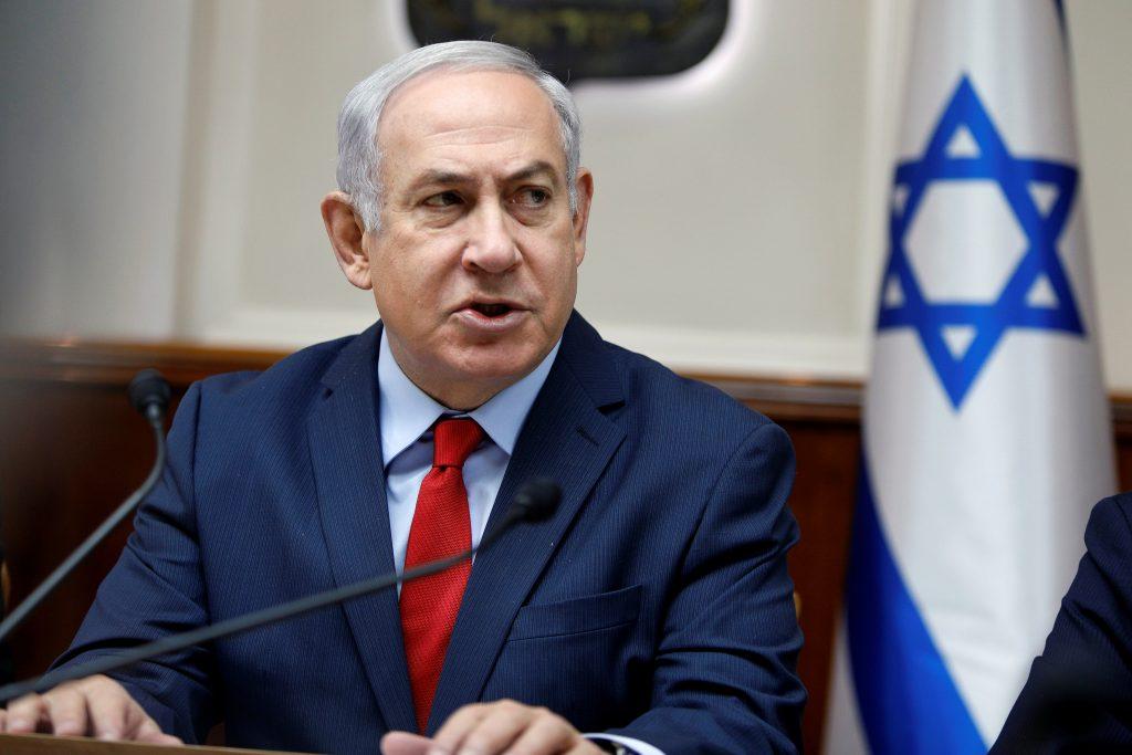 Netanyahu Iran, Israel