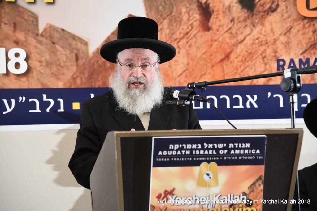 yarchei kallah