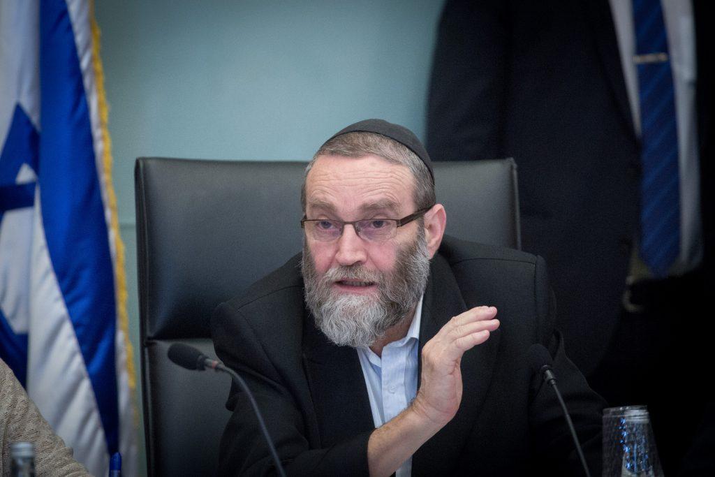 Knesset budget