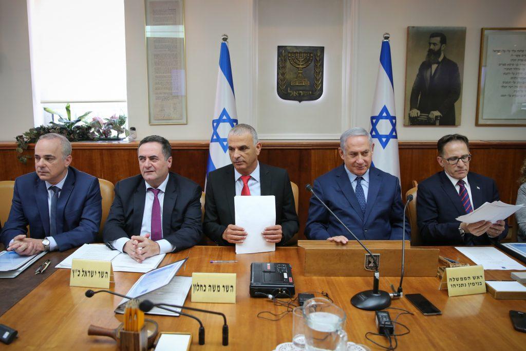 Israel High Court