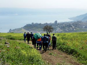 Sanhedrin trail