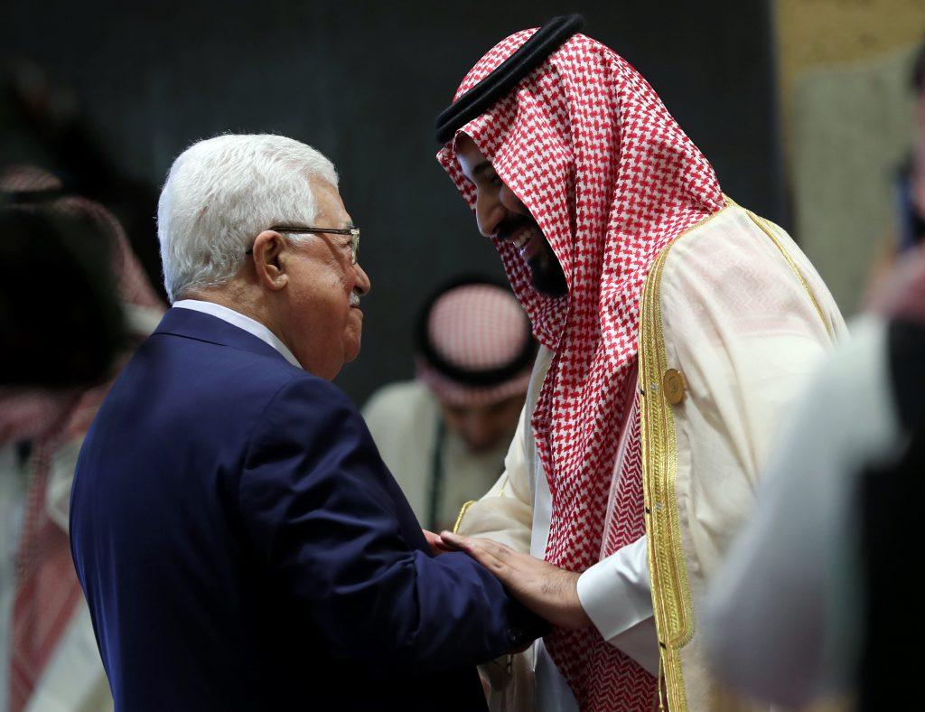 saudi palestinian